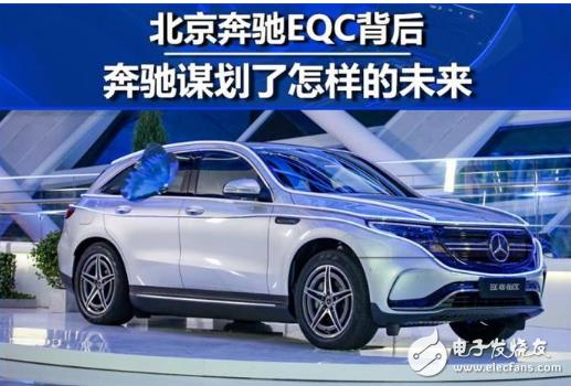 奔馳應對市場進行升級 電動汽車市場將更急激烈