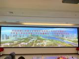 北京漢櫟實業打造智能制造產業新標桿