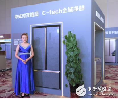?#30446;?#29595;推出全新中式对开三门冰箱 为用户带来不一样的保鲜体验