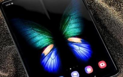 三星发布Galaxy Fold,手机平板二合一的新体验