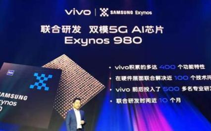 vivo和三星联合研发5G双模AI芯片,此举为何