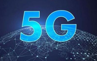 5G网络的出现会让Wi-Fi产业步入消亡吗