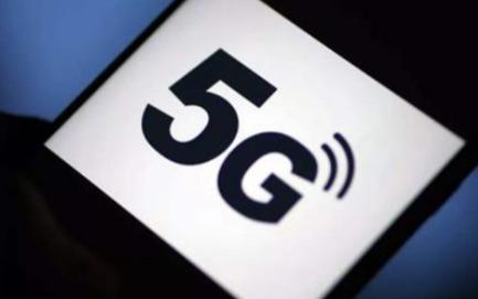 中国该如何来实现5G时代的领先地位