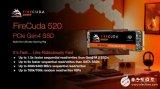 希捷宣布推出PCIe4.0 SSD 连续读取可达...