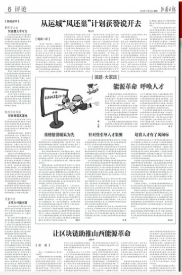 http://www.reviewcode.cn/shujuku/94398.html