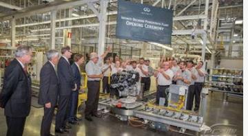 亨通与德国莱尼合资的工厂已正式开始投产