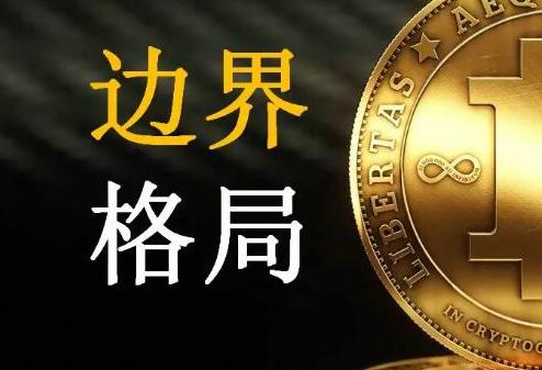 区块链和数字货币行业的商业格局探讨