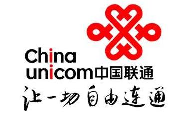 携号转网试运行刚启动 中国联通被约谈广告太多这是...