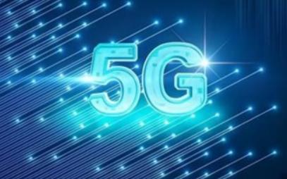 面向行业应用的5G安全服务能力该如何打造