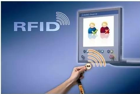 RFID技术在物流配送中可可以怎样应用