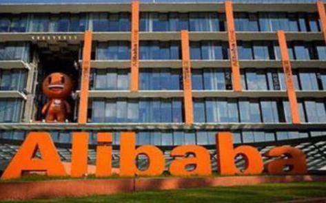 外媒:阿里巴巴将在香港上市,预期募资150亿美元