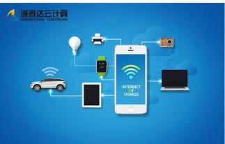 物联网设备对网络又怎样的需求