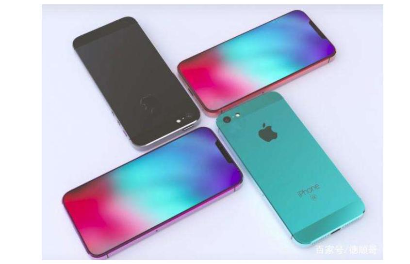 iPhone SE2低端机即将出现苹果到底能不能进入低端市场?