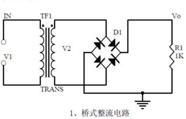 硬件工程師必須掌握的20個重要模擬電路的概述和參考答案以及詳細分析