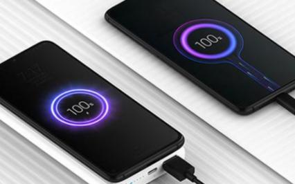 小米发布无线充电宝,颜值高且支持双向18W快充