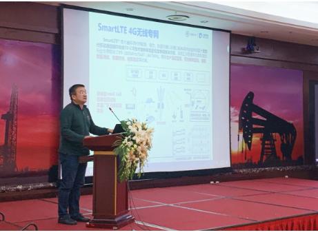 大唐移动5G技术在油田领域中的应用介绍