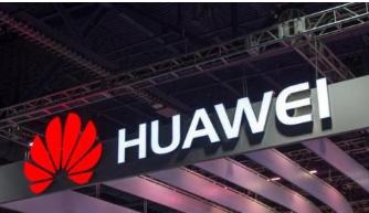 华为公司向德国提供5G网络设备将成为可能