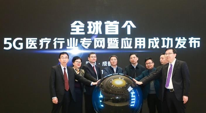 四川移动联合四川大学华西第二医院推出了5G+VR...