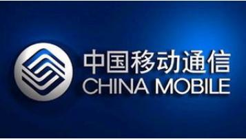 中国移动的4.9GHz小站样品试制集采供应商正式...