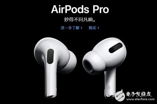 藍牙耳機AirPods占據半壁江山,誰能分一杯羹