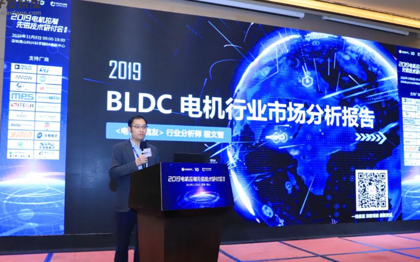 芯片厂商扎堆深耕电机行业,BLDC电机市场未来可期