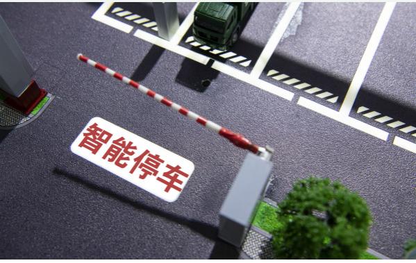 车牌识别技术在停车场怎样使用