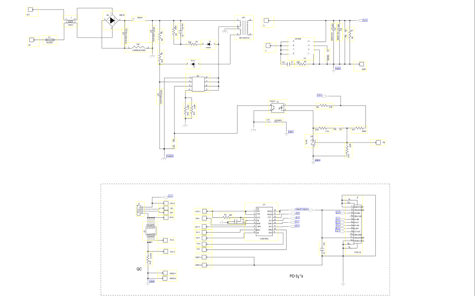 CX7509和CX7538与CX2916AC充电器的设计资料合集