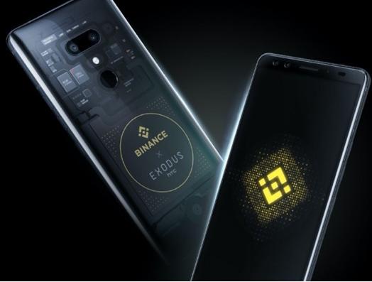 HTC将推出全球第一款支持加密货币的加密手机