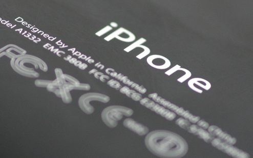 蘋果計劃2019年發布中國定制版5G iPhone