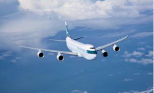 四川航空與中銀航空租賃完成了最后兩架A321NEO飛機的交付工作