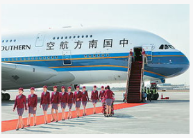 普惠与南航签署了一份为期12年的综合服务协议