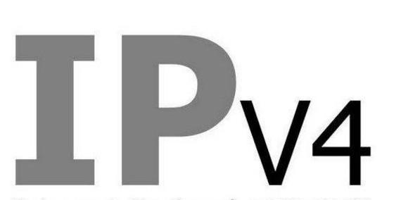 IPv4地址将耗尽,互联网充满挑战