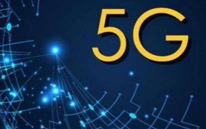 5G对于人类来说是一项绝对安全的科学技术