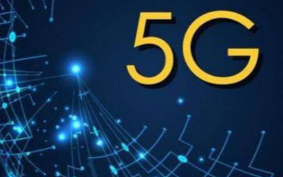 5G對于人類來說是一項絕對安全的科學技術