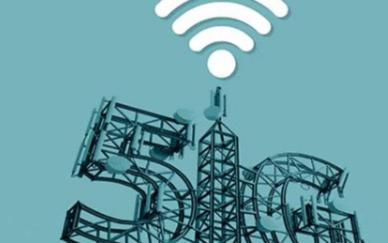 5G商用进入快车道,5G手机是否足够完美