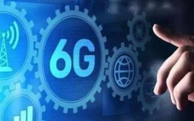 科学家预测6G技术或将于2030年左右到来