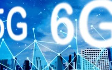 5G才刚开始,我国就已经开始研发6G技术