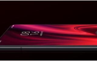 小米即将发布新机,将采用最新的高通骁龙7系5G处理器
