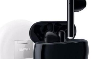 huawei FreeBuds 3真无线耳机,采用高端芯片技术