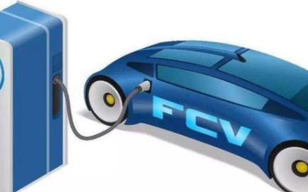 甲醇汽车与氢燃料电池汽车相比谁更胜一筹