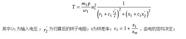 电磁转矩的计算