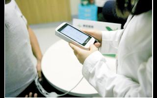 研究表明远程医疗技术可以减少医院患者的入院情况