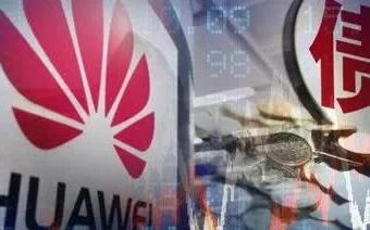 新闻:华为发放20亿奖金 创业失败30万补贴
