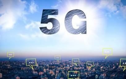 5G时代有哪些重要的发展趋势不可忽视