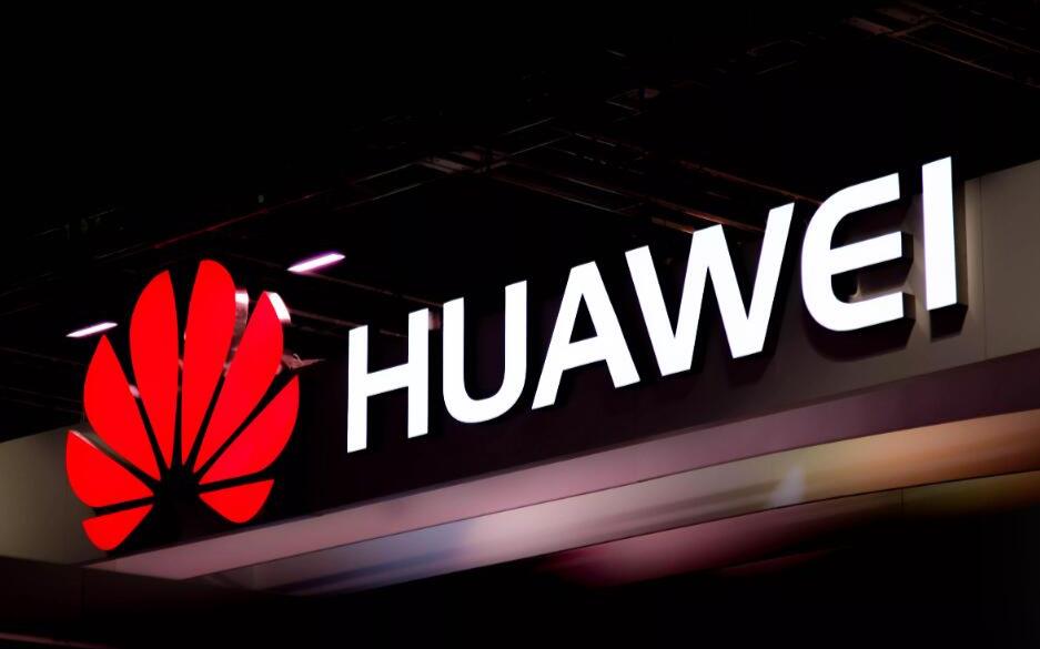 华为5G手机双11排行榜位于前两位 华为拿20亿...
