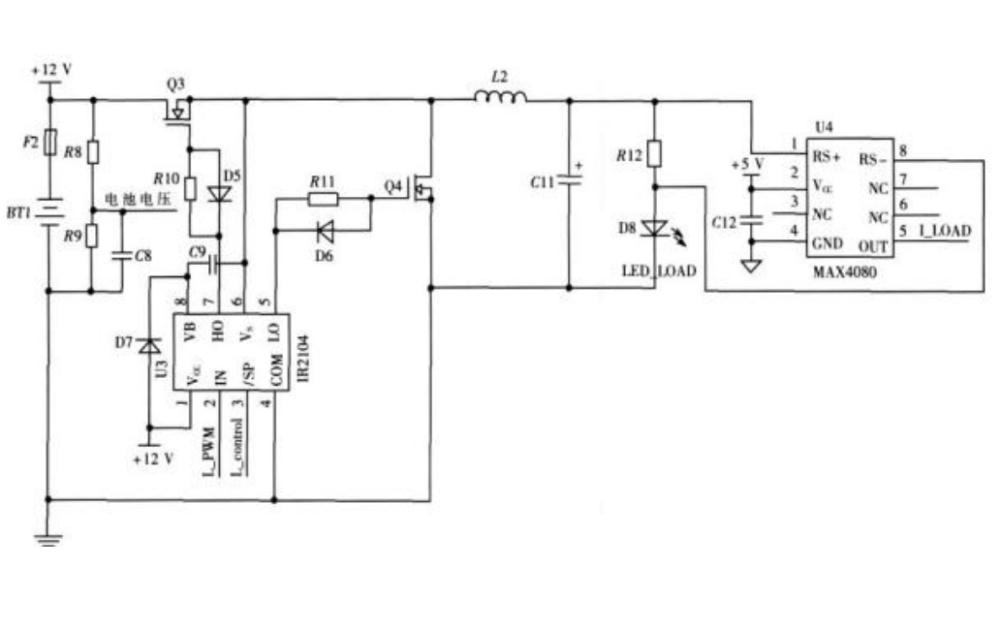 buck电感电路计算公式合集免费下载
