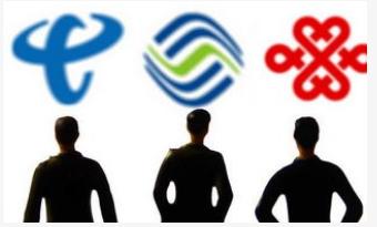三大運營商的攜號轉網服務具體實施細則解讀