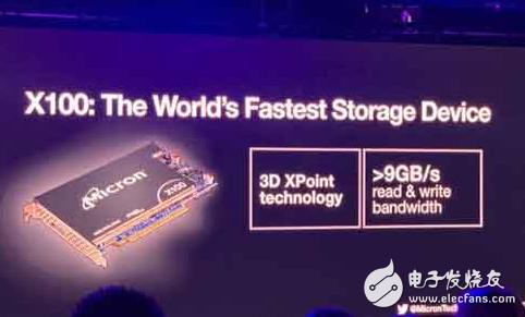 美光推出最快的SSD–Micron X100 引...