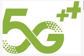 中國移動5G+計劃全面解讀