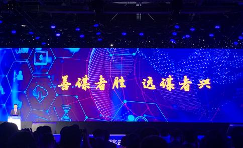 中国移动已在全球成立了5G联合创新中心并建设了23个开放实验室